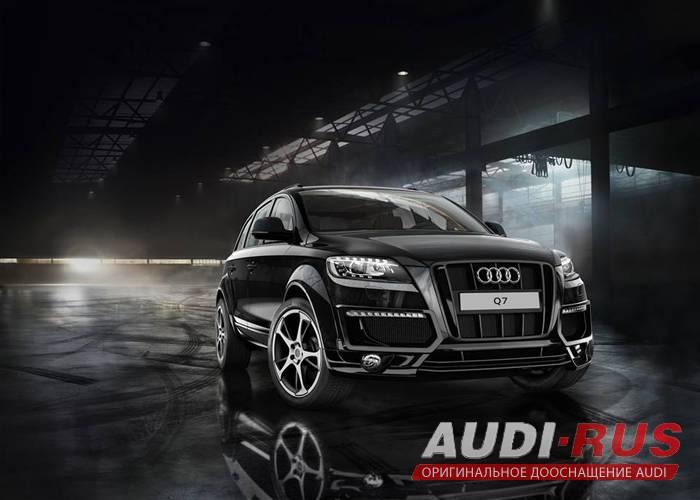 Audi Q7 Эксклюзивный рестайлинг