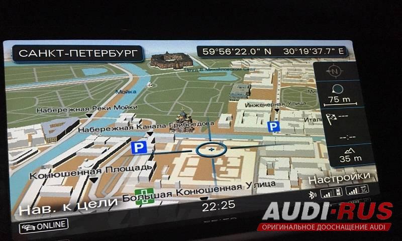 обновление навигационных карт audi mmi 3g