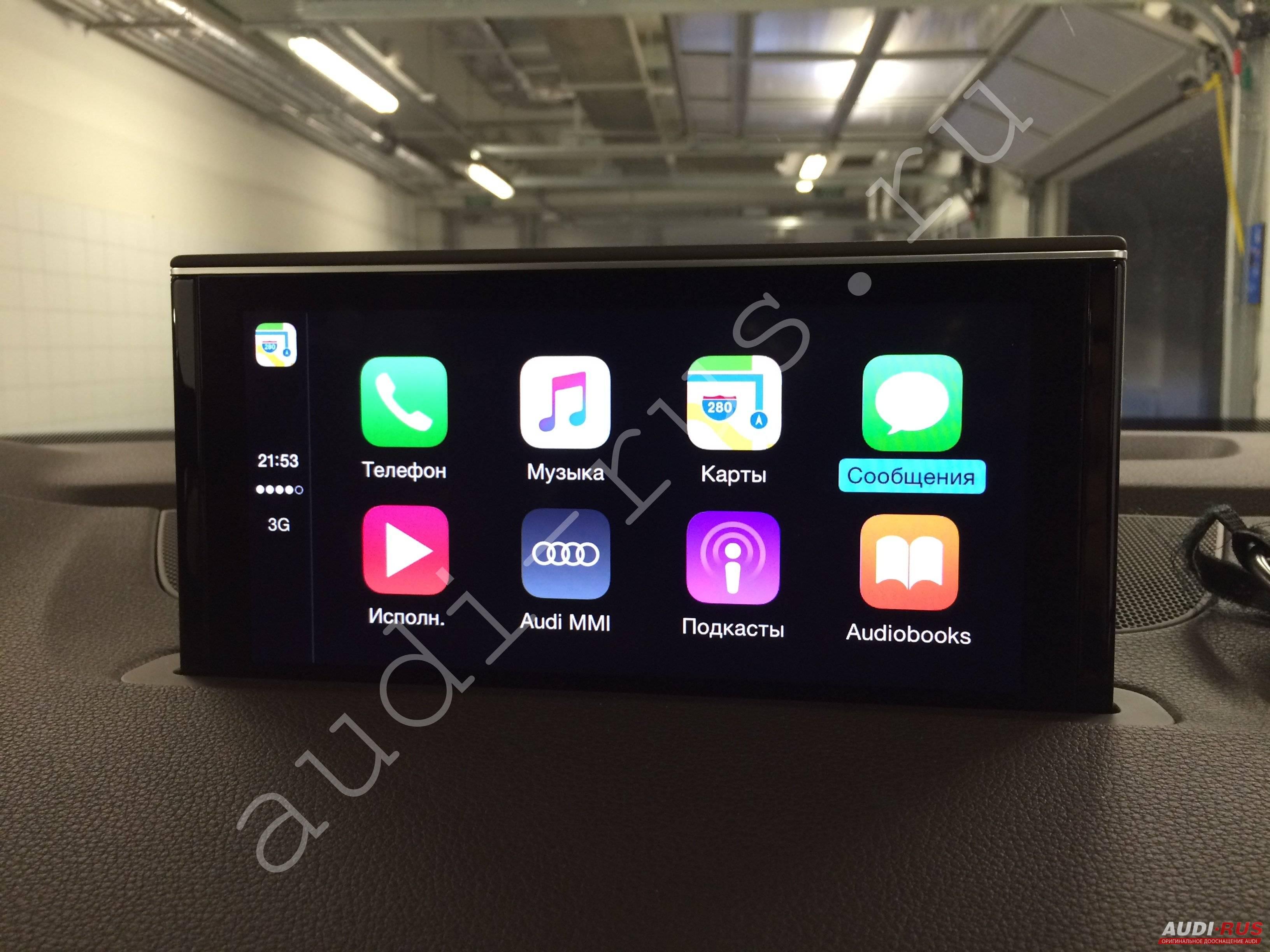 audi q7 4m audi smartphone interface carplay android auto. Black Bedroom Furniture Sets. Home Design Ideas