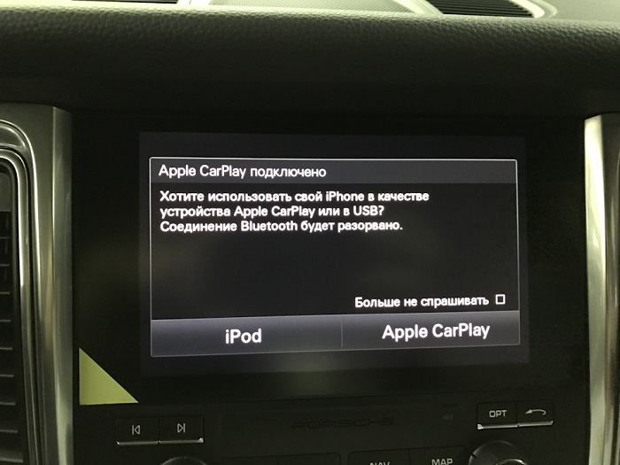 Активация Apple CarPlay на Porsche Macan 2