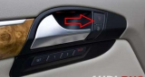 2007-audi-q7-36-door-handle-power-seat-memory-and-door-lock-controls-photo-109497-s-1280x7824