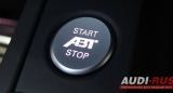 Кнопка Start-Stop ABT