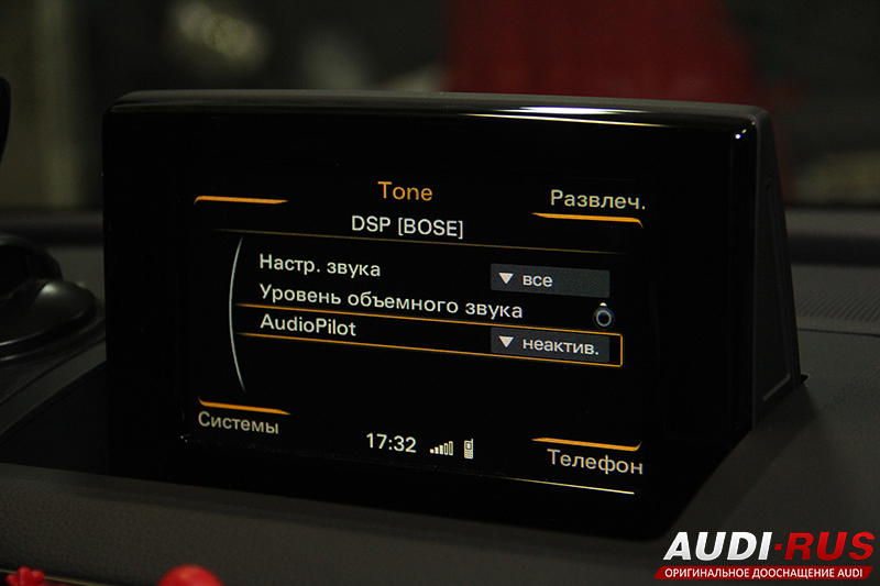 Audi Q3 Bose Surround Sound - Фотография 19