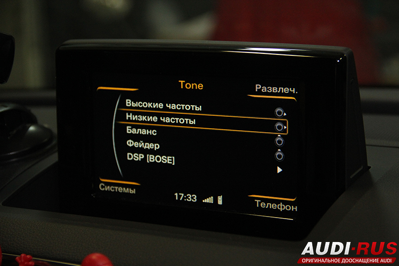 Audi Q3 Bose Surround Sound - Фотография 21